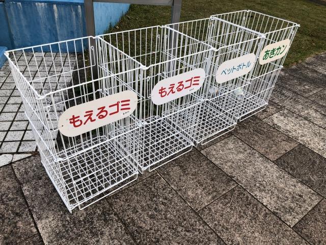 イベントや行事で出たゴミの処分方法について